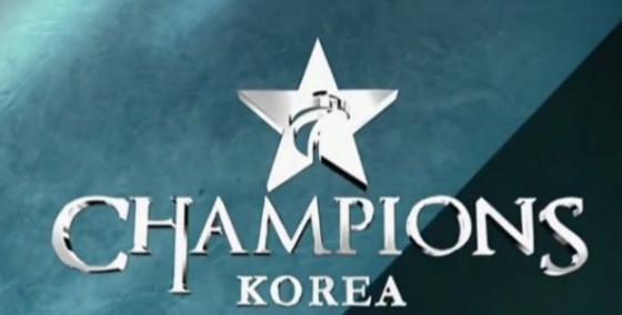 s7总决赛的北京还是韩国