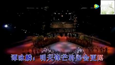 1985年TVB十大劲歌金曲颁奖典礼谢幕曲——粤语版明天会更好