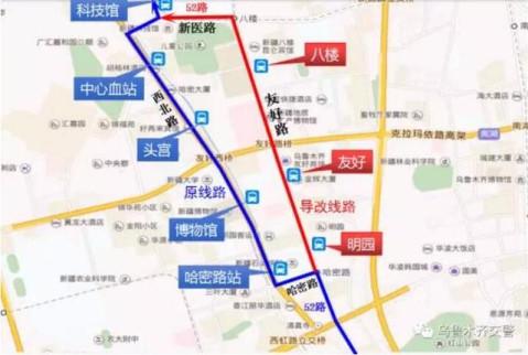 西仓乡线路图