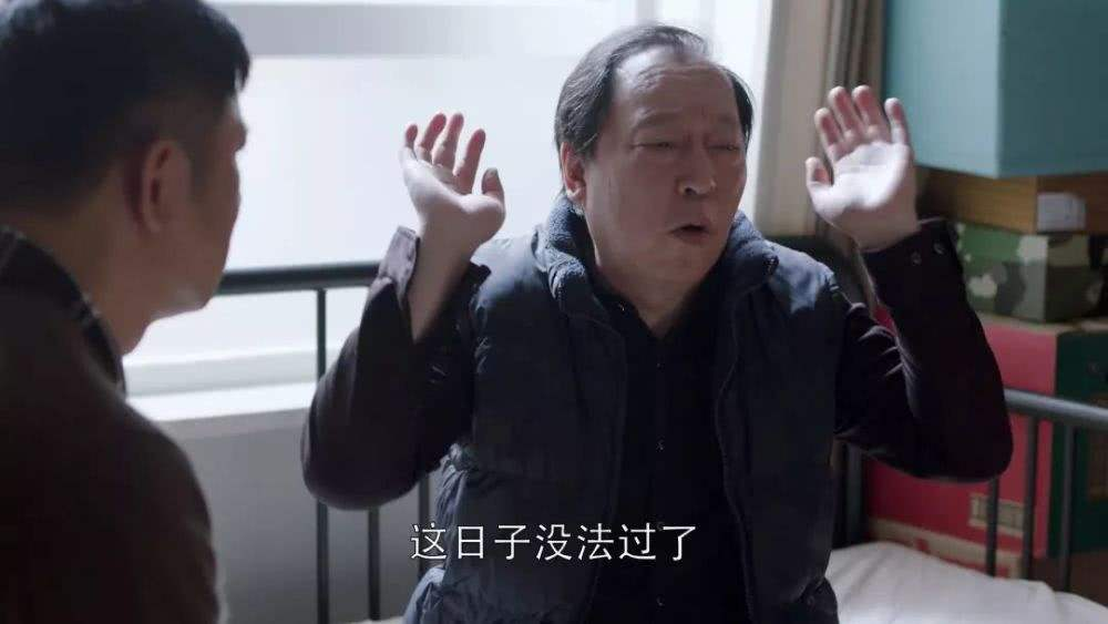 """60岁""""苏大强""""的妻子居然是她!怪不得将""""窝囊""""饰演那么到位(图1)"""