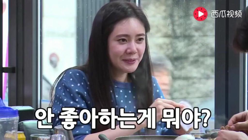 秋瓷炫于晓光情侣火遍韩国!狂虐韩国单身狗!完美吸粉!