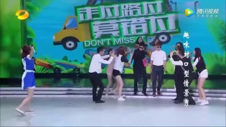 奥运冠军用歌曲来回答问题,刚答完吴昕的问题,全场都笑趴了!