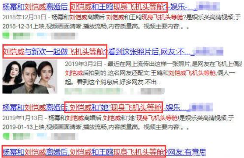 刘恺威与王鸥宣布结婚, 刘恺威即将当父亲! 杨幂回应很坚定  第3张