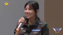 张蓝心: 我是跆拳道全国冠军!刘队: 那你是不是得揍我啊?