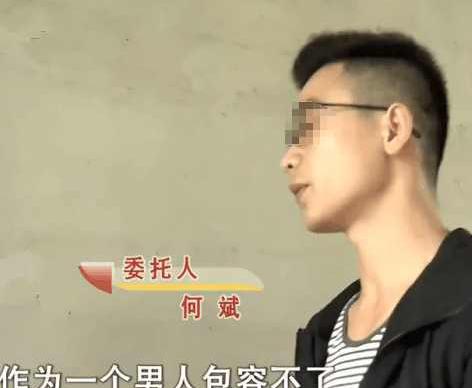 广东男子闪婚女同学, 三年后觉得不对劲, 妻子: 发现了就算了!(图1)