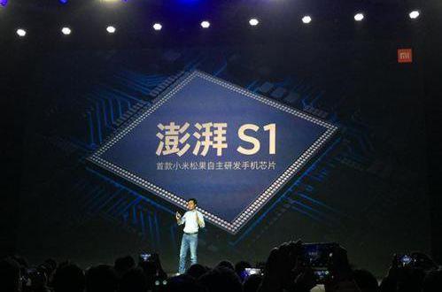 台湾媒体: 小米华为掌握手机CPU核心技术 高通不得不低头!
