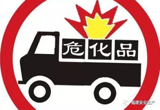 logo 标识 标志 设计 矢量 矢量图 素材 图标 527_363