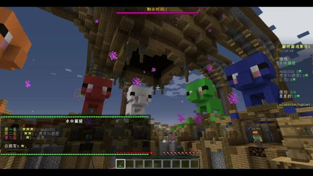 我的世界 幸运方块 EP.2 爱心世界 天骐VS小天 MC minecraft图片