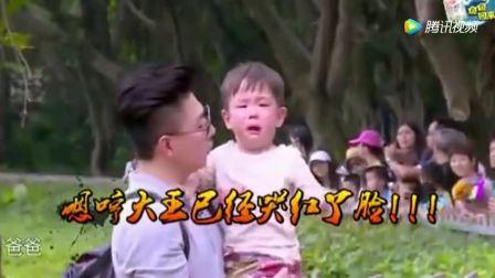 杜江丢下嗯哼去工作,嗯哼大王当场哭的像个泪人!