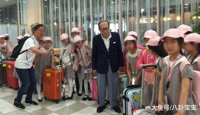聊得开心便送上100万赞助他们全团旅费 李嘉诚机场偶遇一群小孩子