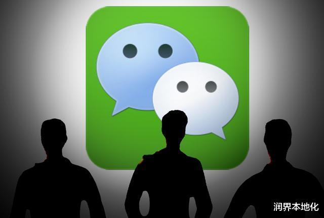 微信推出新规, 一旦违反, 将面临封号的处罚