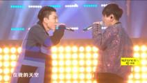 快乐男声: 王梓宁直接喊出魏巡是冠军,《我的天空》嗨爆全场!