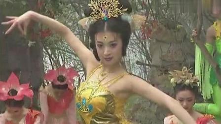 西游记: 孔雀公主跳舞,一首《月光下的凤尾竹》经典啊