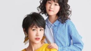 三人同框相似三姐妹, 太甜美母亲节鲍蕾与女儿一起登杂志,