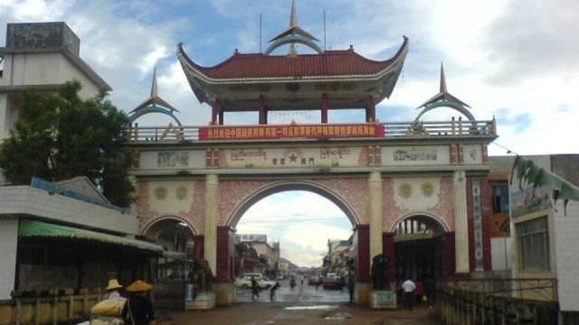 人们得学习缅甸文, 当地人: 不想学 缅甸果敢国门上的汉字被更换,