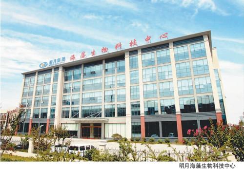 据青岛西海岸新区蓝色经济发展中心办公室公布的数据显示,2015年完成