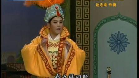 越剧 沙漠王子 赵志刚 锦绣梨园 -沙漠王子 赵志刚 锦绣梨园 土豆视频