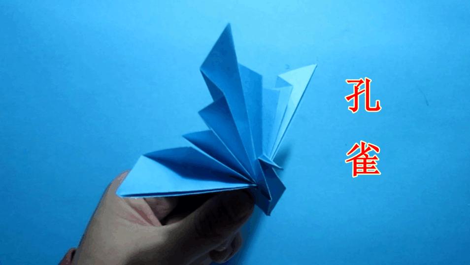 打开 儿童手工折纸小动物 立体孔雀开屏折纸 广告 0 秒 详细了解 >