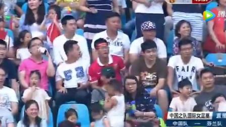 王霜精彩助攻,吹响中国女足反击号角!中国女足连进三球逆转