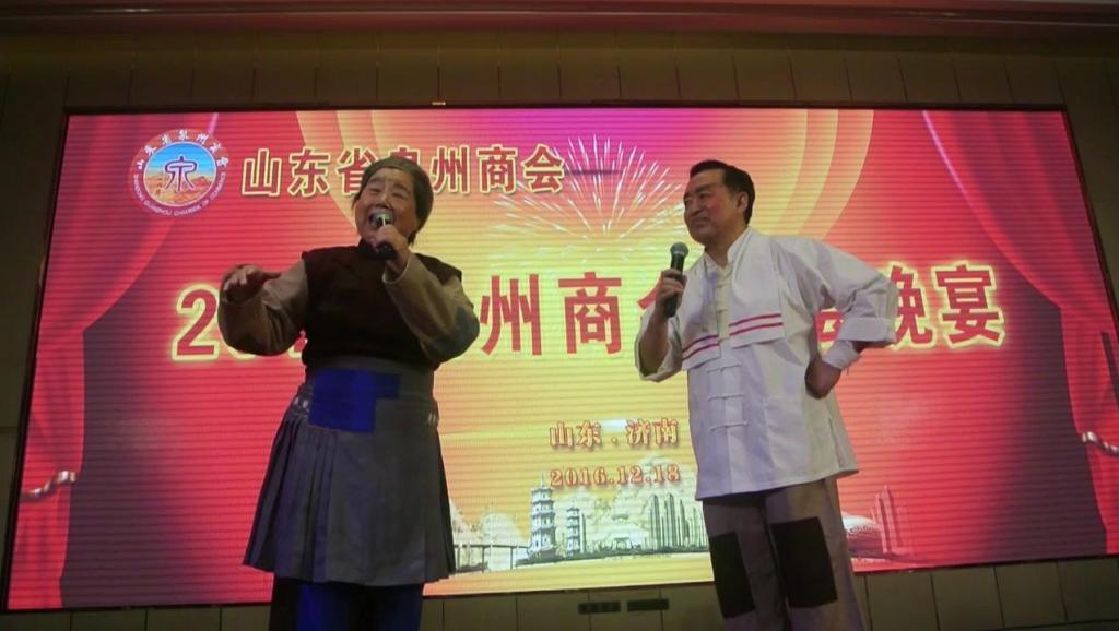 京剧《沙家浜》选段《军民鱼水情》演唱 杨洪义 霍峰 京胡 刘春祥