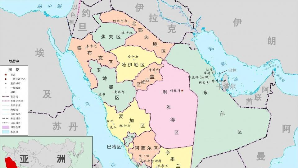 来到古代沙特 郑和下西洋,