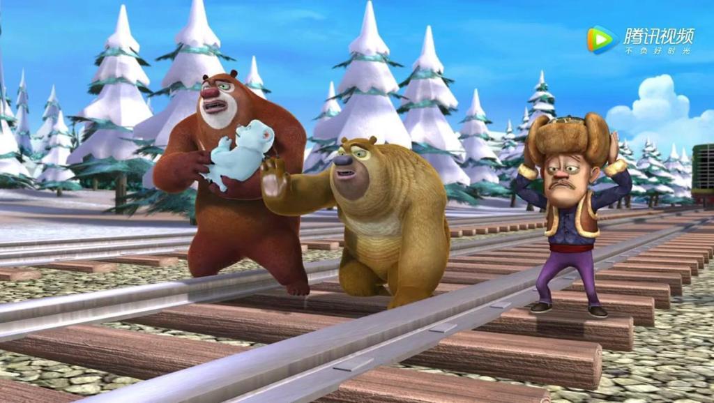 熊出没: 小北极熊该回家了 强哥和熊熊别难过啊