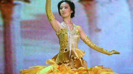 刘亦菲靠颜值死撑, 王珞丹用力过猛, 热巴差点翻车 同是金鹰女神,