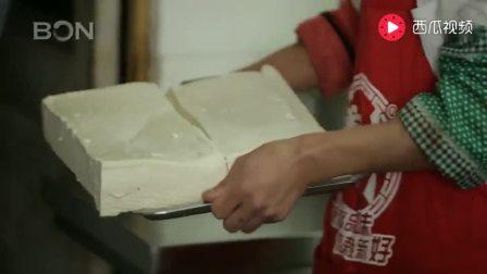 贵阳美食系列之雷家豆腐圆子