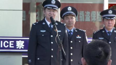 """鄂尔多斯东胜警方破获""""2017.12.09""""特大撬盗保险柜案"""