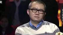 男子嫌弃妻子长的丑,涂磊发飙: 不瞅瞅自己长什么样!