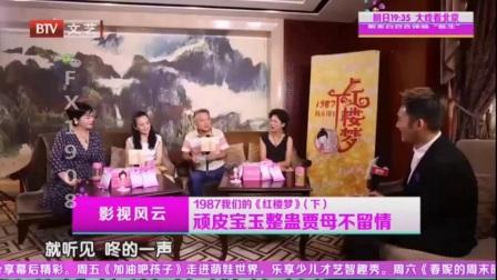 【刘燕官方微信】粉嫩公主酒酿蛋丰胸产品有效吗红楼梦