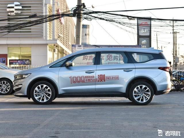 主销车型预售15-18万 吉利嘉际3月11号上市(图2)