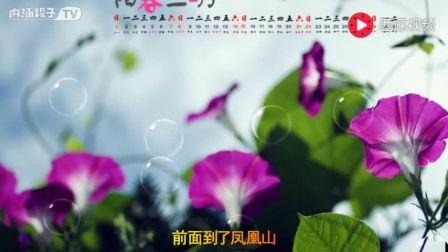 打开 打开 《十八相送梁祝》-中国越剧 打开 越剧《梁祝 楼台会》