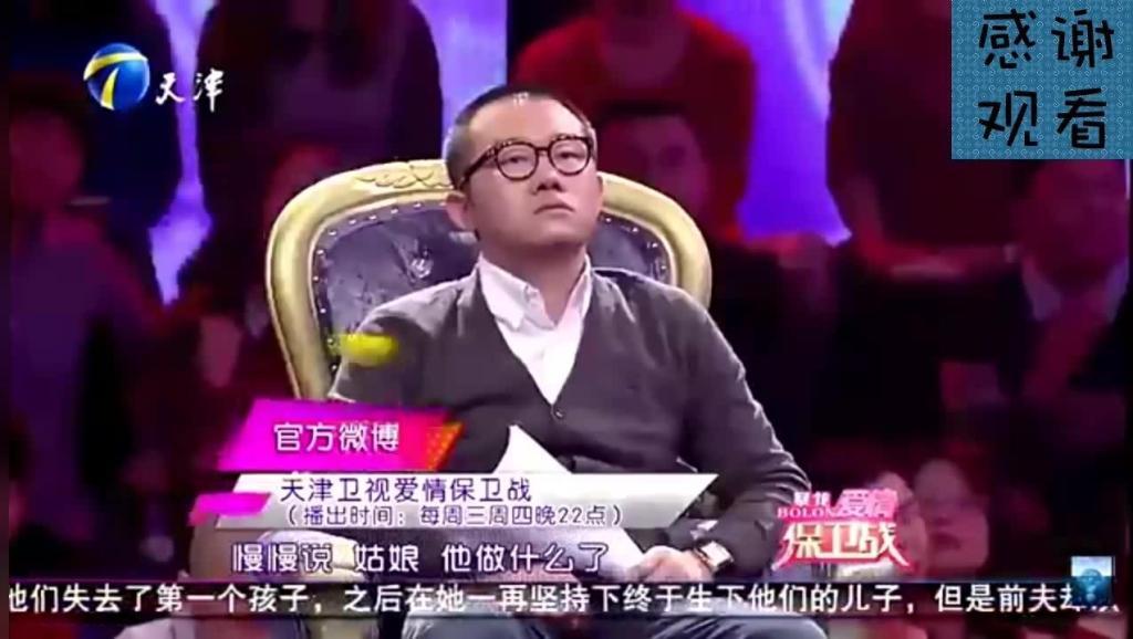 《爱情保卫战》最无耻的渣男赵川骂他无赖涂磊大骂不是人,他竟还卖萌撒娇简直了