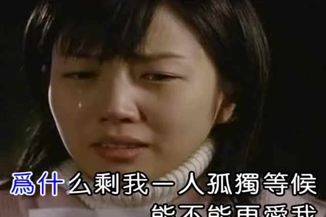眼泪的错觉吉他谱_眼泪的错觉王露凝