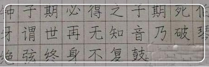"""老师直接给满分 家长骄傲称赞  小学生字迹火了 堪比""""印刷体"""""""