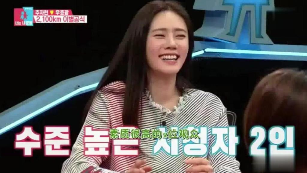韩国节目;于晓光当众说出这句话,秋瓷炫赶忙捂住老公嘴巴