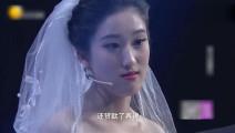 涂磊抢结婚戒指被东北妹呛的没话说,看见怂男不敢出来气的直跺脚