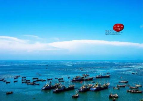 普陀山机场在嵊泗,枸杞,东极,桃花,岱山,衢山六岛建造了直升机停机坪