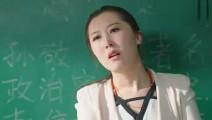给小明班这样的小学生上课,这老师不崩溃才怪呢!