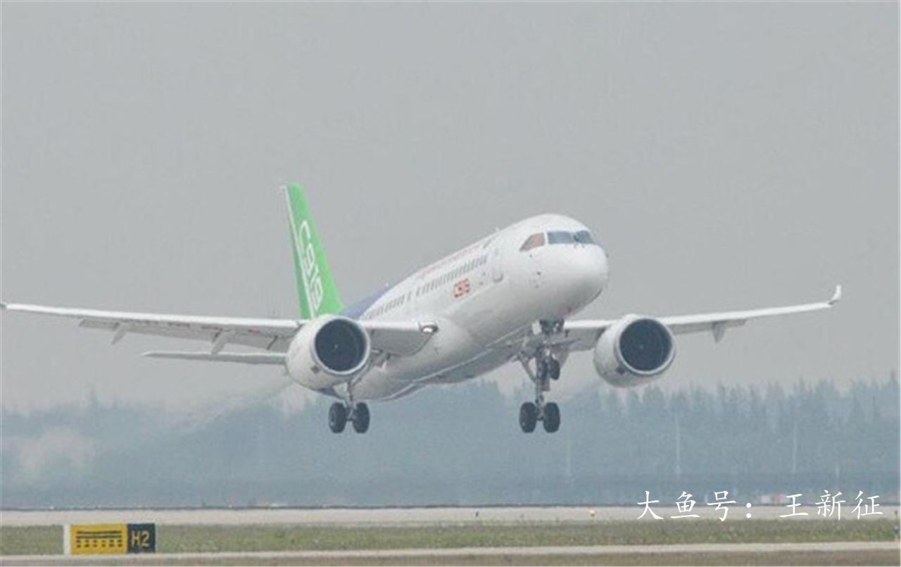"""国产大飞机c919平稳落地, 首飞成功! 中国再添""""国之重器"""""""