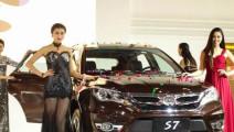 比亚迪s7誓言要干掉一切外国豪华SUV,已吊打保时捷、路虎