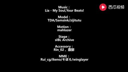 超清1080P60FPS 天使的心跳OP(My Soul, Your Beats! )MMD·3D动画