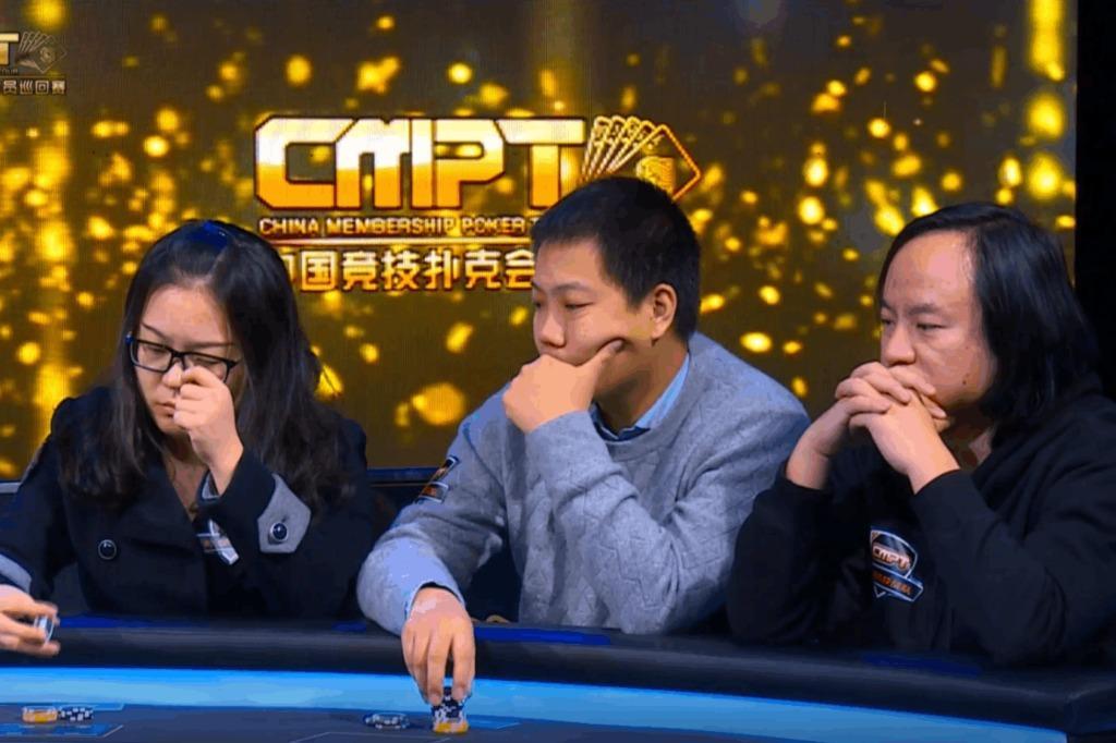 德州扑克CMPT精彩手牌: 扑克迷龙哥 VS 新浪微博潘美安&最强牌手小梅花