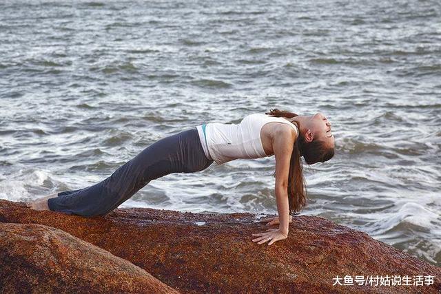 瑜伽其实很容易学会 多做运动轻松排除体内毒素  第2张