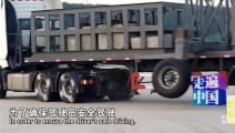 中国制造出智能重型卡车,即使司机将撞上前车也无危险
