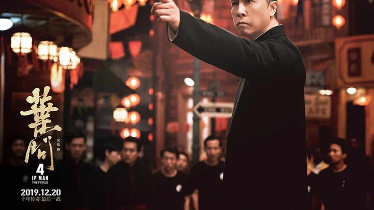 《葉問4》票房4天破3億, 甄子丹這一拳打出了我中華的傲骨!