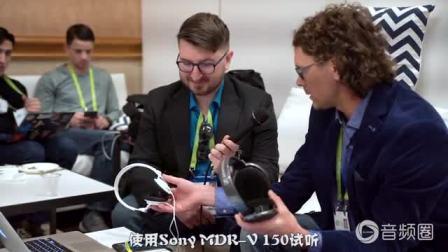 """""""绝对平衡,Studio级监听""""--Sonarworks耳机校准软件亮相CES"""