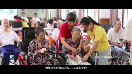 """中国红十字会""""根在基层""""江西养老服务"""