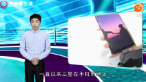 全球第一的手机在中国彻底凉凉, 新机预售4天预约人数低于2000